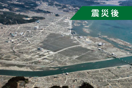 震災後の陸前高田市の画像